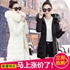 棉袄女2018羽绒棉服中长款大毛领棉衣女冬季外套加厚上衣