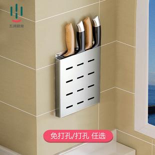 304不锈钢架座厨房置物架壁挂免打孔具架菜架子收纳用品