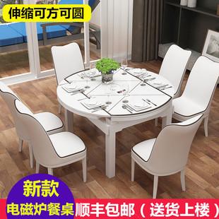 餐桌椅组合实木餐桌折叠伸缩简约现代钢化玻璃电磁炉圆形饭桌子