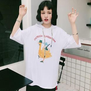 夏季可爱鸵鸟字母印花中长款连帽短袖T恤裙女学生长衫潮