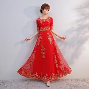 2018秋冬结婚敬酒服新娘礼服长款显瘦回门中式婚纱旗袍礼服红
