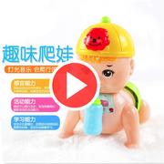小孩子音乐电动玩具0-3-6-12个月婴儿早教益智力1周岁男孩女孩2-3