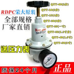 气动空气减压阀QTY-810152025324050调压阀气源处理器08