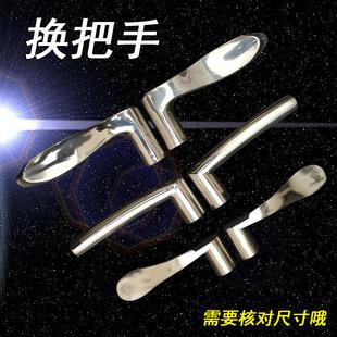 锁具配件 拉手门把手锁室内门手柄手头面板 通用型卫生间门锁把手