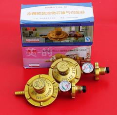 家用瓶装液化气减压阀标准反丝接口低压阀压力表燃气阀