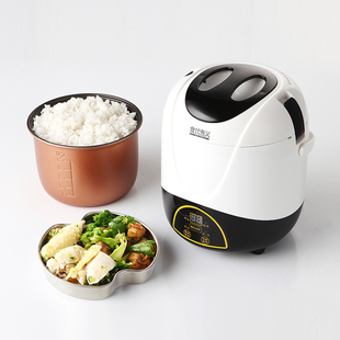 ㊙迷你智能小型电饭煲1-一2到3人煮粥多功能学生宿舍饭锅单人家用