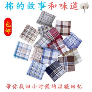 男士手帕手巾女士纯棉10条方巾女士手帕男士全棉古风手绢手帕