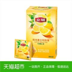 立顿Lipton 柠檬味水果红茶 三角包袋泡茶 20包盒 新老包装随机