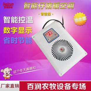 仔猪保温箱暖空调暖风空调自动恒温照明暖风灯保温灯泡养殖设备