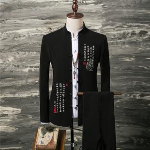 男士加厚中山装青年加棉立领中国风结婚礼服套装唐装三件套男
