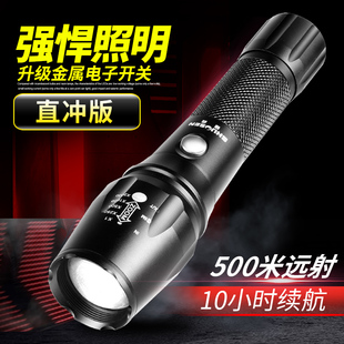 强光手电筒led充电超亮远射1000氙气户外5000灯家用w多功能特种兵