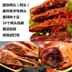 衢州特产三头一掌 国良阿头 国良鸭头兔头鸭掌系列 5个装真空鸭头