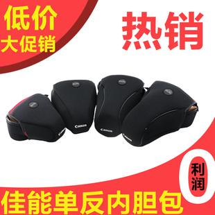 佳能单反内胆包7D760D750D700D便携摄影包100D70D6D5D4相机保护套