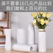 北欧创意陶瓷花瓶卧室电视酒柜客厅办公家居装饰工艺品招财小摆件