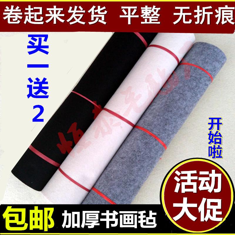 毛毡挺不错的,还送来两张小的薄的,又大又厚__加厚5mm羊毛书画毡布0.81.2米毛毡垫 国画绘画毯书法毛笔字垫子