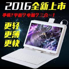 超薄平板电脑10寸八核安卓11寸四核4g通话 英寸高清12WIFI上网