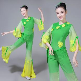 秧歌服2018夏茉莉花舞蹈服装扇子舞广场舞古典舞演出服女成人