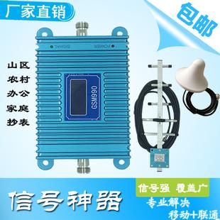 口碑好手机信号放大器移动联通GSM990 2G 3G 4G信号增强接收器