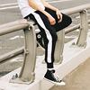 NOTHOMME潮牌拼接撞色针织运动锥形束脚卫裤青年男款慢跑裤街舞