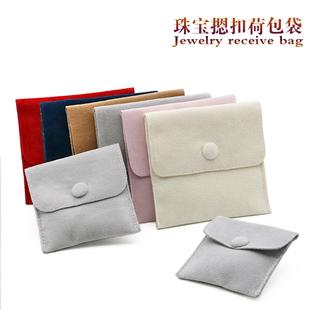 装首饰的小布袋荷包袋中国风口红绒布袋高档首饰收纳袋珠宝包红色