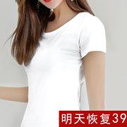 莱卡棉t恤女短袖夏装纯色半袖女士打底衫百搭白色上衣韩范