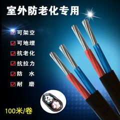 国标电线2.5 4 6 10 16 25 35平方架空铝线2股铝芯户外电缆护套线