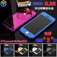 可以当镜子用,感觉跟新手机一样的,前后膜都有了__电镀镜面 iPhone4S5S钢化玻璃膜彩膜苹果4S5S手机钢化膜 前后套