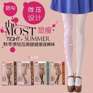 白丝袜日系成人学生少女春秋Lolita袜子打底裤袜女软妹白色连裤袜