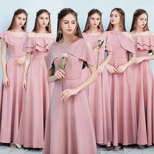 伴娘礼服长款2018冬伴娘团姐妹裙闺蜜装日常显瘦连衣裙晚礼服