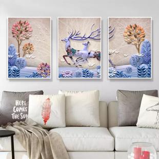 现代简约客厅沙发背景墙装饰画卧室三联画无框画北欧麋鹿墙画挂画