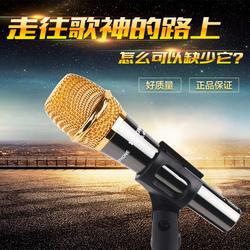 专业电容麦克风 台式有线手持音响手机全民K歌语音KTV电脑话筒