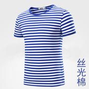 丝光棉海魂衫短袖t恤男装夏季蓝白条纹海军风情侣装体恤