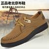 春季老北京布鞋男款单鞋轻便软底透气鞋中老年爸爸系带大码鞋