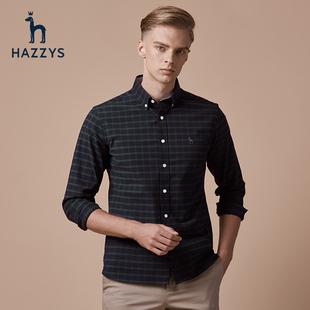 Hazzys哈吉秋冬2018衬衫男潮流显瘦棉格子衬衫男长袖