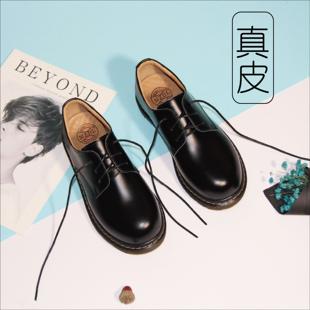 文艺复古小皮鞋女黑色真皮日系软妹单鞋原宿低帮系带3孔马丁靴