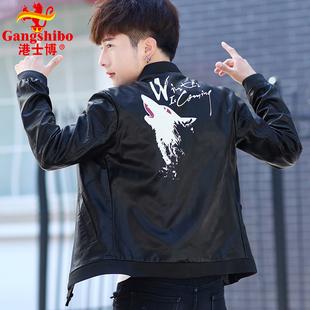 秋冬季韩版修身青年上衣皮衣男士外套加厚潮立领皮夹克男装休闲