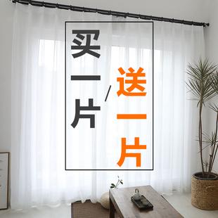 窗帘白纱帘布料白色条纹窗纱成品飘窗阳台绣花纱简约现代