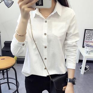 棉麻白色OL衬衫女春秋2018长袖打底衫宽松衬衣上衣服女装