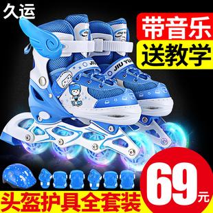 溜冰鞋儿童全套装男女旱冰轮滑鞋直排轮可调3-4-5-6-8-10岁初学者