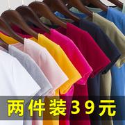 纯棉短袖女2018V领半袖夏装上衣大码打底衫纯白色t恤