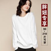 秋冬加肥加大码宽松藏肉慵懒风白色毛衣遮肚胖mm200斤针织打底衫