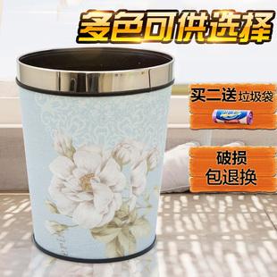 欧式无盖垃圾桶 创意家用客厅厨房卫生间卧室大号垃圾筒可爱纸篓