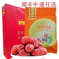 好想你红枣 好想你一级1000克健康情新疆特产阿克苏枣子独立包装