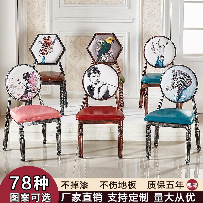 很有个性,椅子和凳子质量都很好,坐着舒服着呢__欧式美甲椅子靠背凳子复古椅子化妆椅铁艺餐椅咖啡厅奶茶店桌椅
