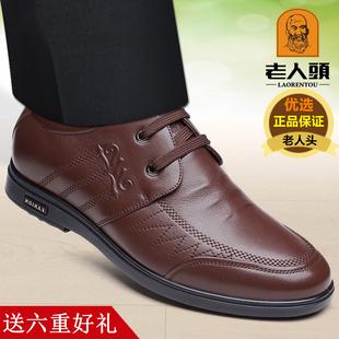 老人头皮鞋男真皮百搭软底透气软面皮英伦商务内增高男鞋