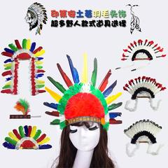大王叫我来巡山印第安部落酋长羽毛头饰非洲鼓道具野人土著表演出
