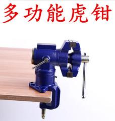多功能台钳迷你工作台家用微型万向虎钳木工桌虎钳小型台虎钳夹具