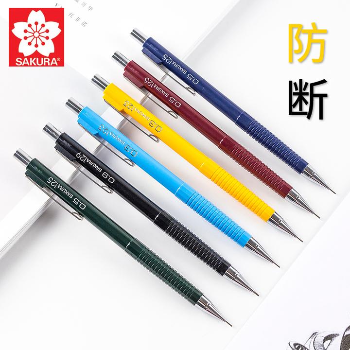 日本樱花不断铅自动铅笔0.5漫画手绘0.70.3m漫画岛七大罪图片