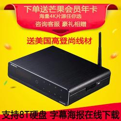 海美迪 Q10四代4K高清蓝光3D电影硬盘播放器网络电视机顶盒子芒果