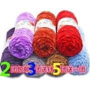 金丝绒线雪尼尔毛线绒时尚毛衣毛线中粗手编织帽子围巾线外套线
